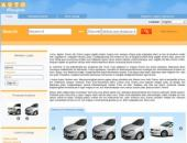 Softbiz Car Classifieds PHP Script Thumbnail