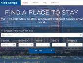 Restaurant Booking PHP Script - i- Netsolution Thumbnail