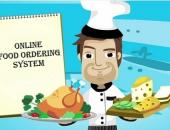 The best online food ordering system Thumbnail