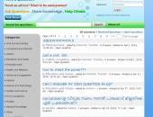 Inout Query Space - Question Answer Portal Script like Yahoo Answers Thumbnail